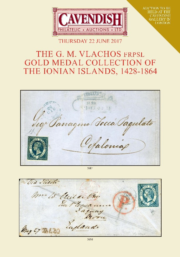 G.M. Vlachos - Ionian Islands